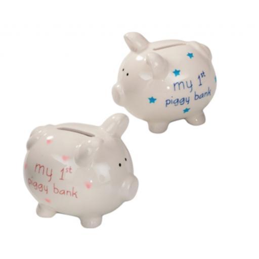 My First Piggy Bank